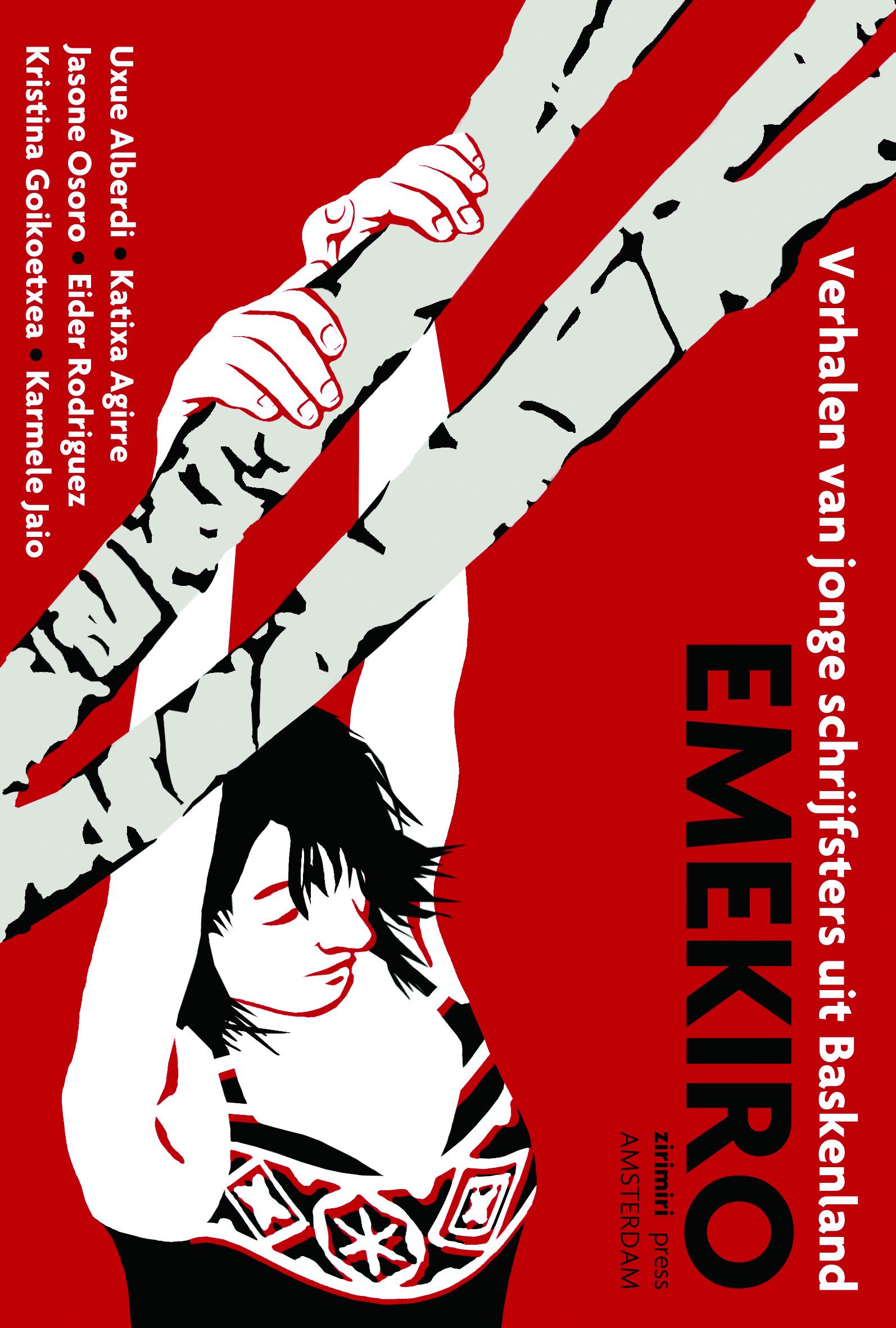 Emekiro Verhalenbundel